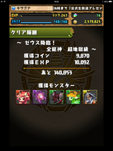 IMG_2186