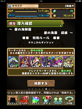 IMG_1504