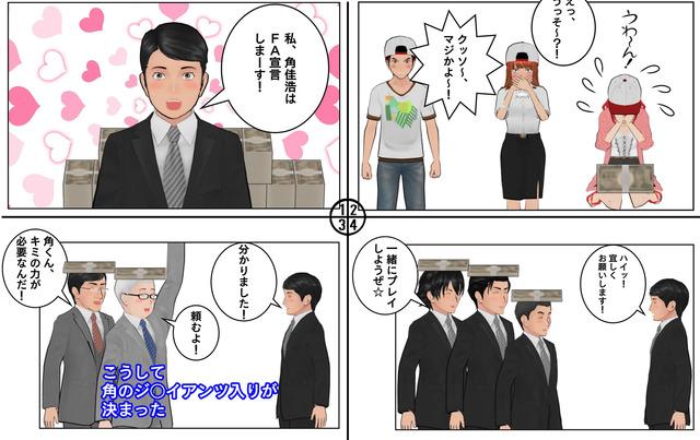 岡ちゃん先生