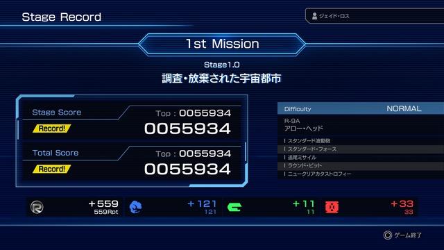 R-TYPE FINAL 2 Demo (48)