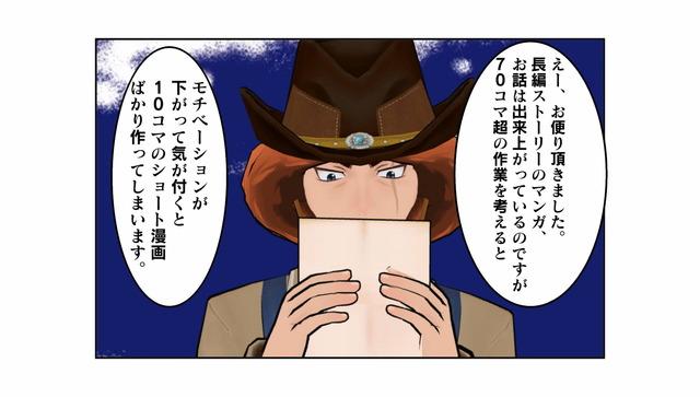 マンカケ道場4 (3)