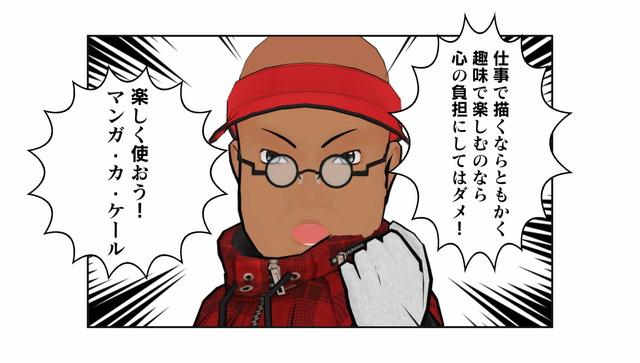 マンカケ道場4 (8)