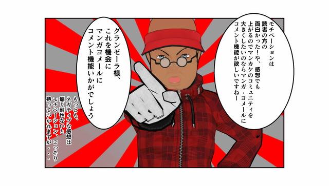 マンカケ道場4 (7)
