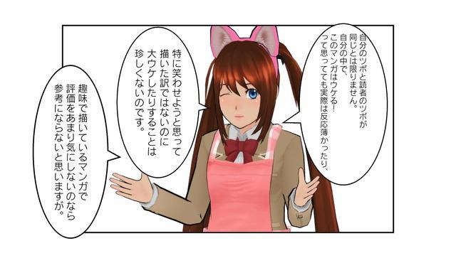 マンカケ道場2 (14)