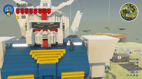 LEGO® (4)