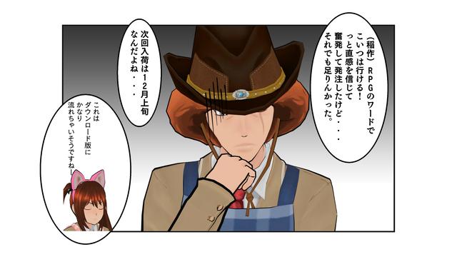 あおりちゃん (2)