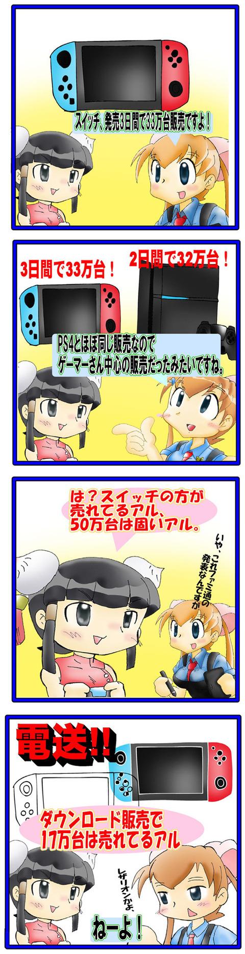 あおりちゃん23