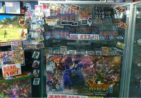 ドラゴンクエストヒーローズ Ⅱ (1)