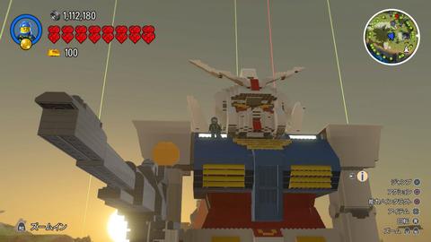 LEGO® (5)