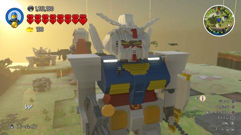LEGO® (9)