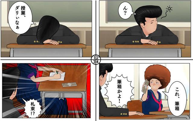 たくちゅ先生