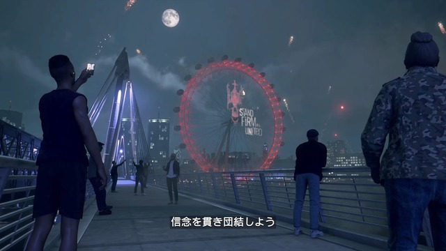Watch Dogs® (12)