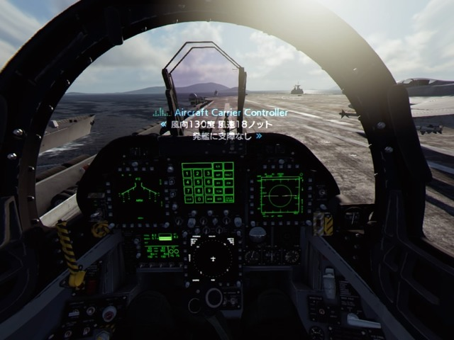ACE COMBAT™ 7_ SKIES UNKNOWN VR MODE 体験版_20190117235736