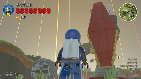 LEGO® (7)