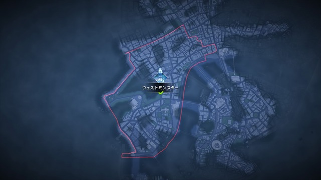 Watch Dogs® (11)