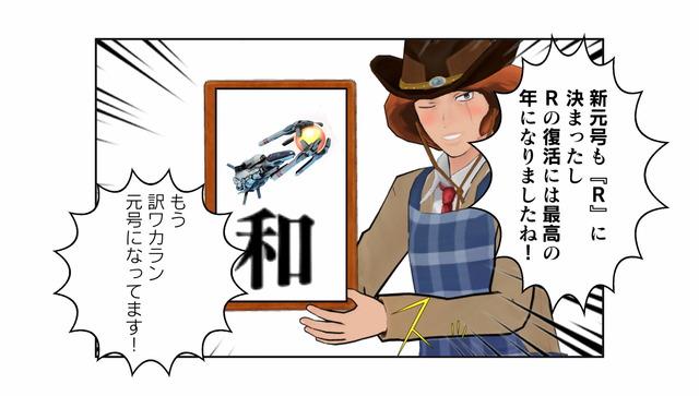aori (11)