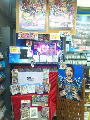 store019_img02