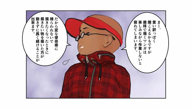 マンカケ道場4 (5)