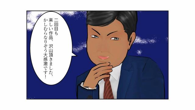 マンカケ道場2 (2)