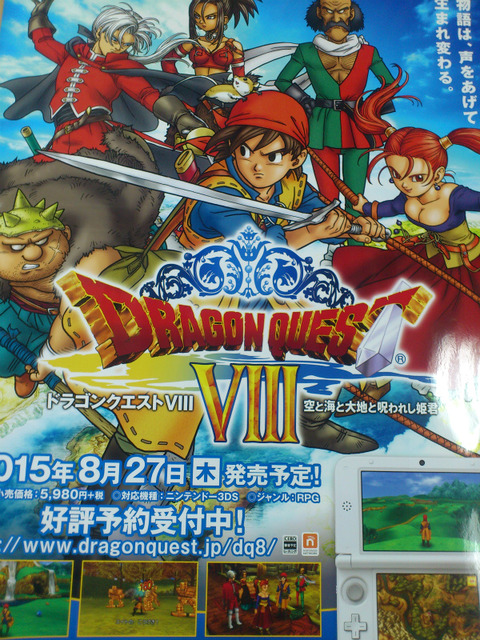 DQ8d