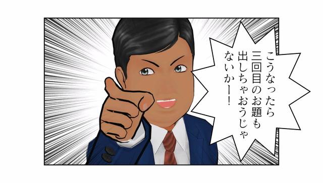 マンカケ道場2 (3)