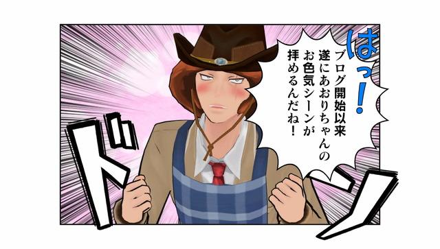 あお (2)