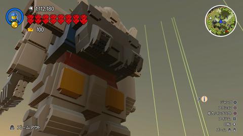LEGO® (2)