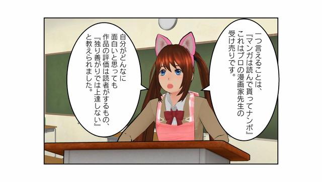 マンカケ道場2 (13)
