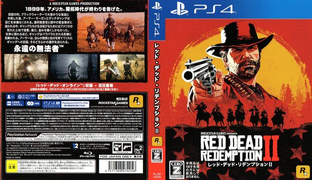 Red Dead Redemption 2 retail copy will ship with 2 Blu-Ray discs