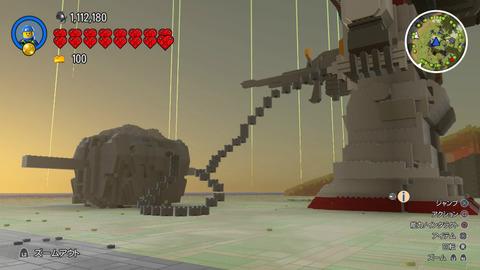 LEGO® (3)