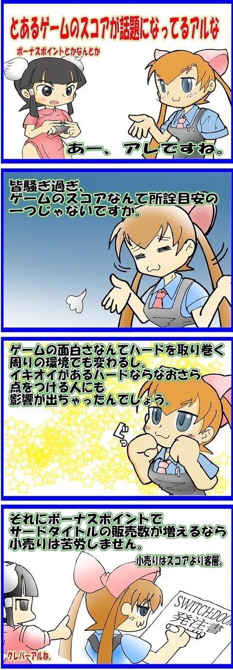 あおりちゃん12