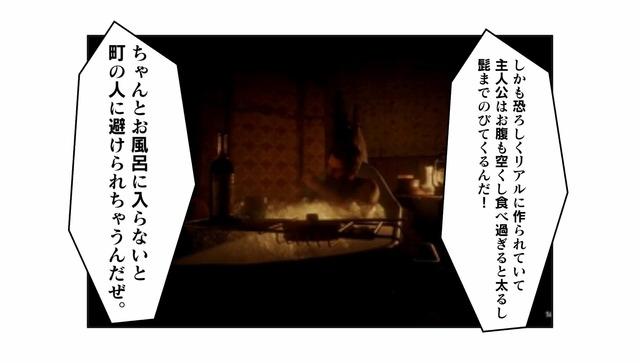 あおりちゃん (4)