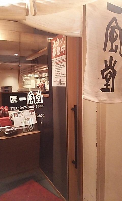 16-01-29-20-44-19-555_photo