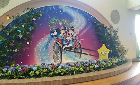 16-06-19-07-03-42-780_photo