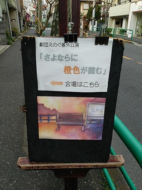 16-03-27-16-34-53-531_photo