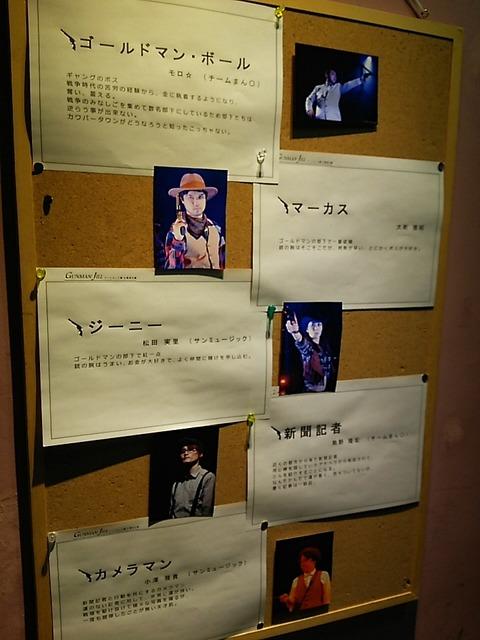 16-04-23-16-13-08-788_photo