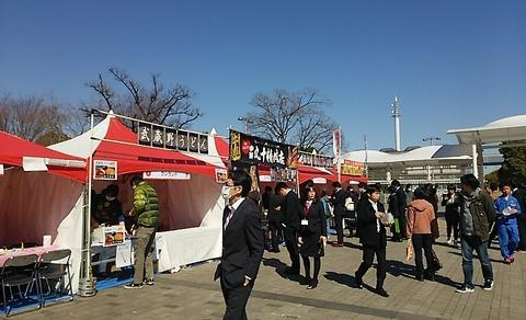 16-02-26-12-17-15-878_photo