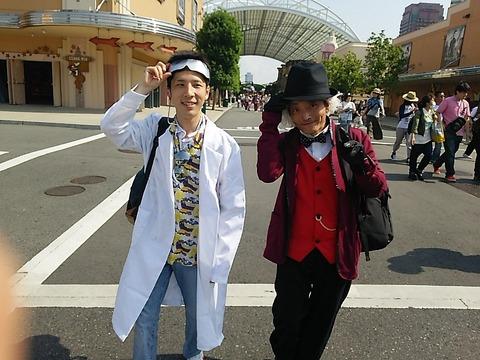 16-05-31-09-05-06-806_photo
