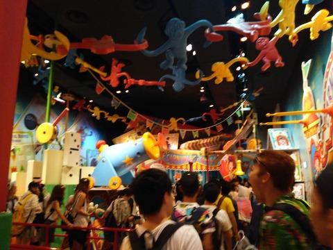 2015-08-31-16-36-14_photo