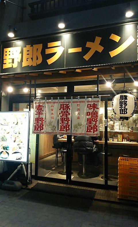 16-01-25-19-11-16-987_photo