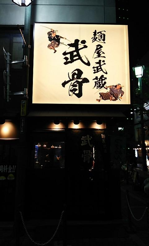 15-11-29-20-36-10-138_photo