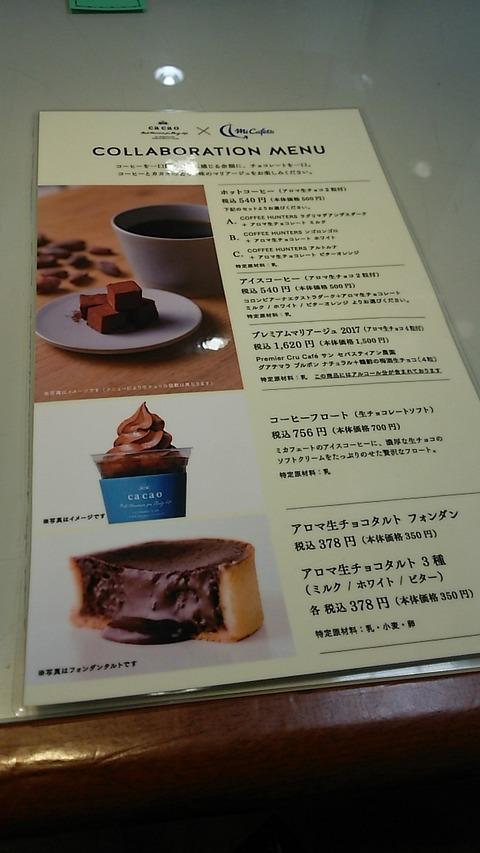 17-02-07-16-07-51-780_photo