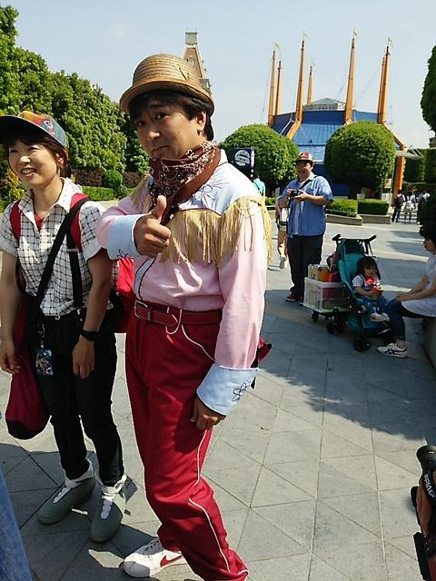 16-05-31-09-16-40-962_photo