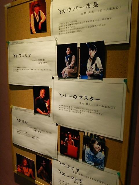 16-04-23-16-13-25-503_photo