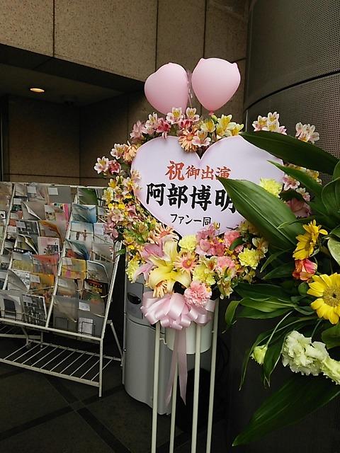 16-04-23-13-32-36-289_photo
