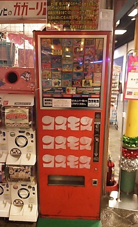 16-01-28-19-53-08-027_photo