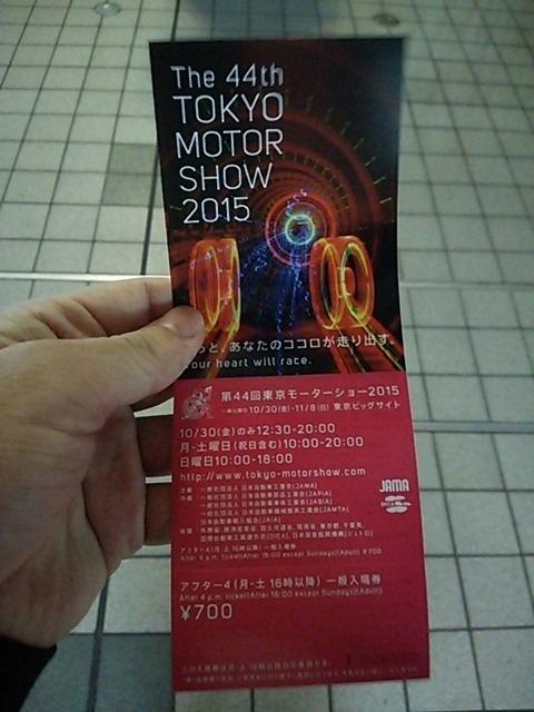 15-10-30-18-25-55-037_photo