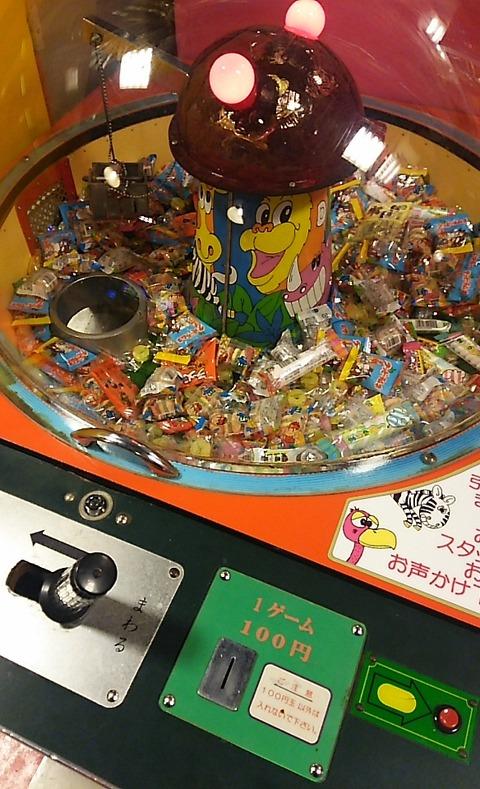 16-01-28-19-53-45-302_photo
