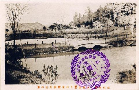 東雲橋付近2