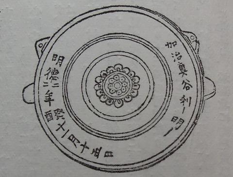神明神社 (10)
